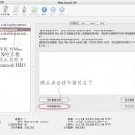 Mac OS X使用常见问题(FAQ)贴 beta 5