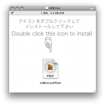 插拔USB设备时发出猫叫声提示的软件USBCat