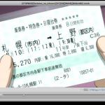 原来从札幌到东京这么贵啊
