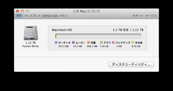 スクリーンショット 2013-04-21 13.44.53