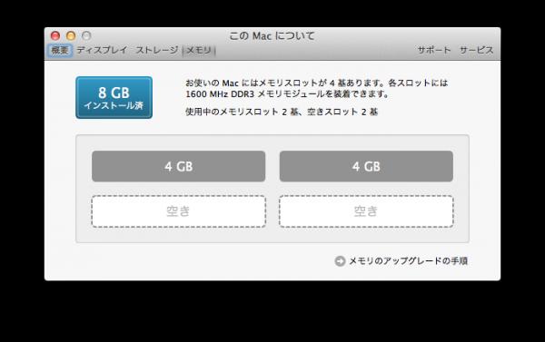 スクリーンショット 2013-04-21 13.44.55