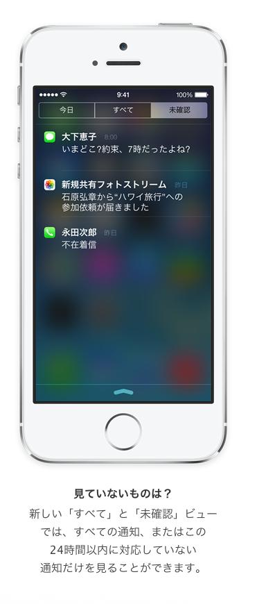 スクリーンショット 2013-09-12 23.53.10
