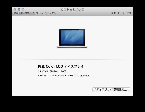 スクリーンショット 2013-10-21 1.48.30