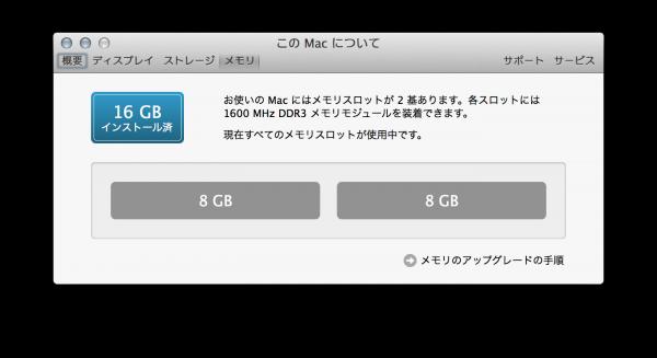 スクリーンショット 2013-10-21 1.51.34