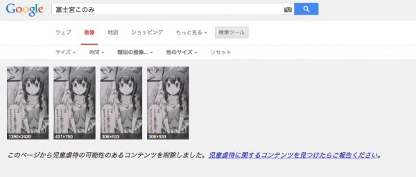 スクリーンショット 2013-12-15 2.14.47