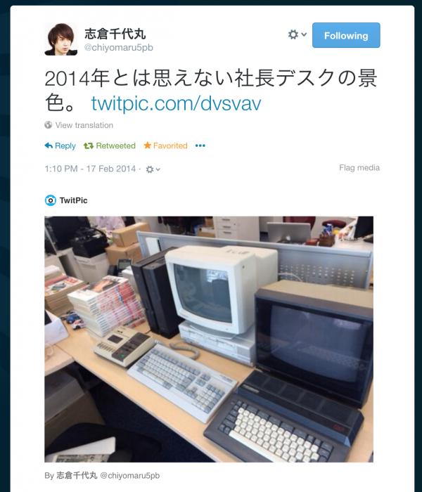 スクリーンショット 2014-02-18 0.07.26