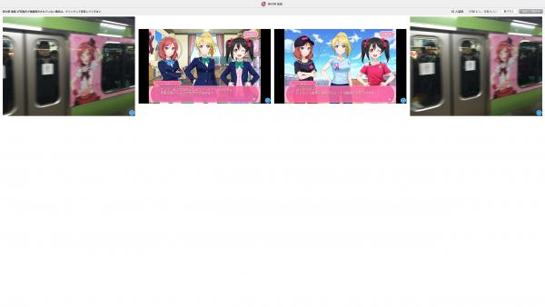 スクリーンショット 2015-04-10 0.15.41